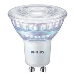 MAS LED spot VLE D 6.2W 940 GU10 680lm 120D PHILIPS 70611100